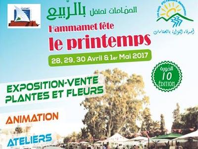 Hammamet Fête le Printemps du 28 Avril au 1er Mai