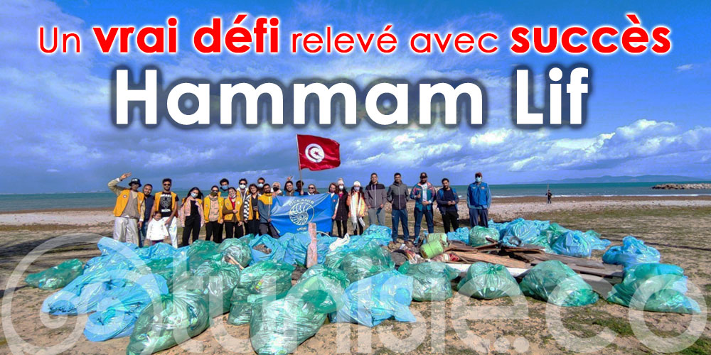 Un vrai défi relevé avec succès à Hammam Lif mené par Oceanis تونس