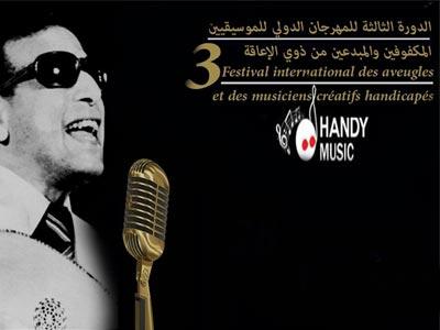 Des artistes venus de 14 pays au festival Handy Music 3 du 28 au 30 novembre