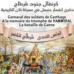 La Bataille de Cannes célébrée le 2 Août à Tunis