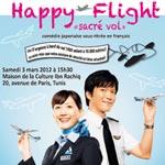 'Happy Flight', une comédie japonaise qui sera projetée le 3 mars à Ibn Rachiq