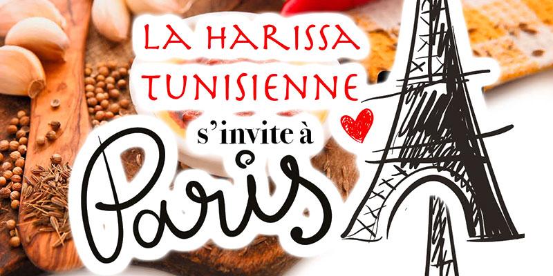 La Harissa tunisienne s'invite à Paris