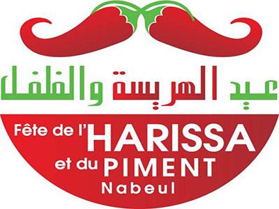 la Fête de l'Harissa et du piment - Nabel Les 5-6-7 Octobre