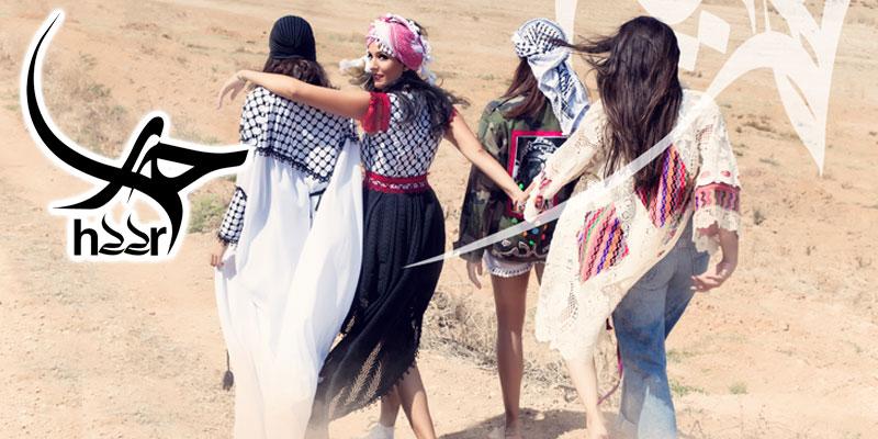Lancement de la marque Haar, une ligne de vêtements au style inédit