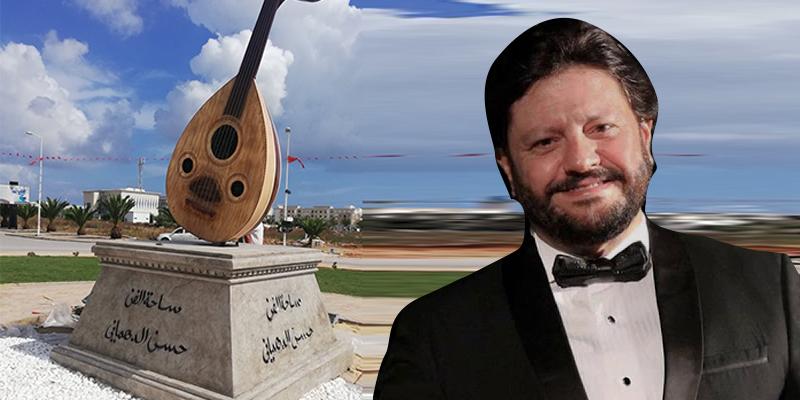 L'Artistou rend hommage à feu Hassen Dahmeni