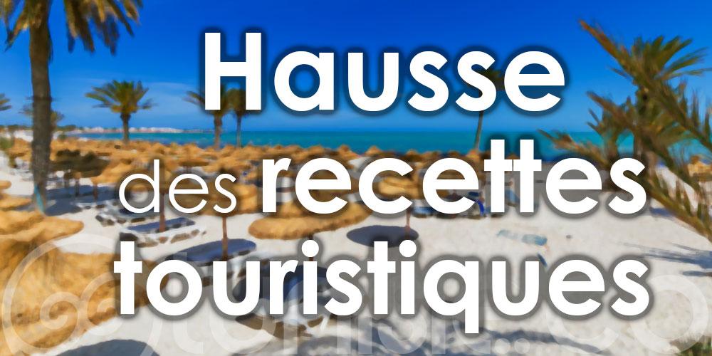 Hausse des recettes touristiques à la date du 10 septembre 2021