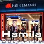Le Duty Free de l´aéroport Tunis Carthage sera Heinemann/Hamila/TAV