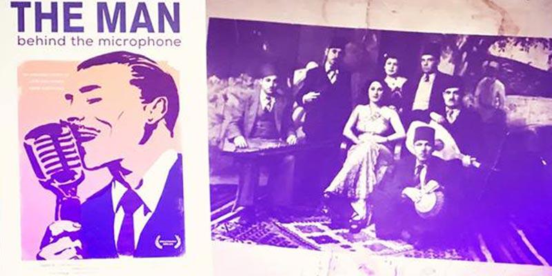 The man behind the microphone : Un film qui retrace l'héritage artistique de Hédi Jouini