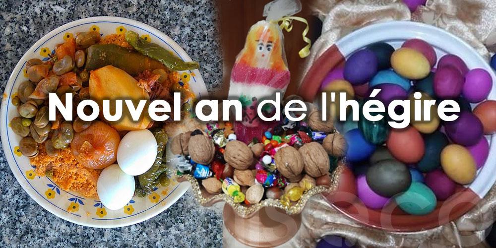 Mloukhia, Couscous au kaddid, œufs colorés ...et poupées en sucre pour le nouvel an de l'hégire