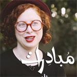 En vidéo : Hella El Khiari fondatrice de Flayou à l'honneur sur Mubadirat