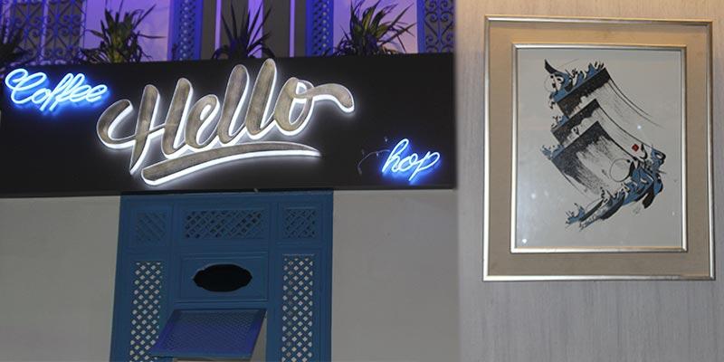 En vidéo : Hello, le nouveau coffee shop à la Marsa où se mèlent art et gourmandise