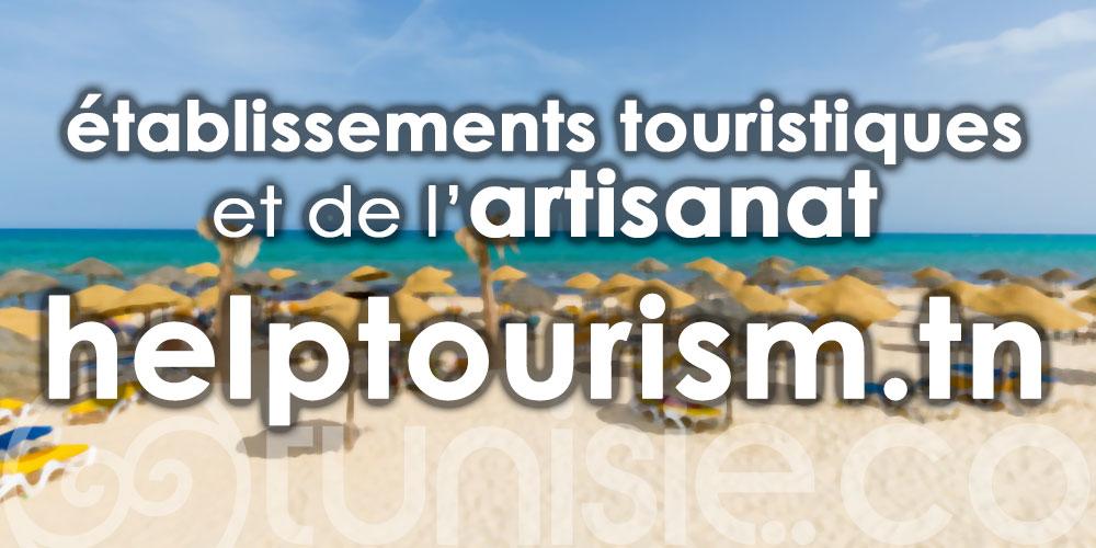 Les établissements touristiques et de l'artisanat appelés à s'inscrire sur helptourism.tn
