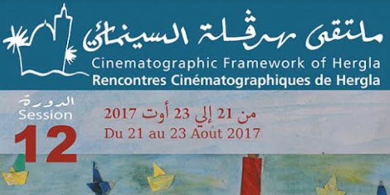 Programmation des Rencontres Cinématographiques de Hergla du 21 au 23 Août