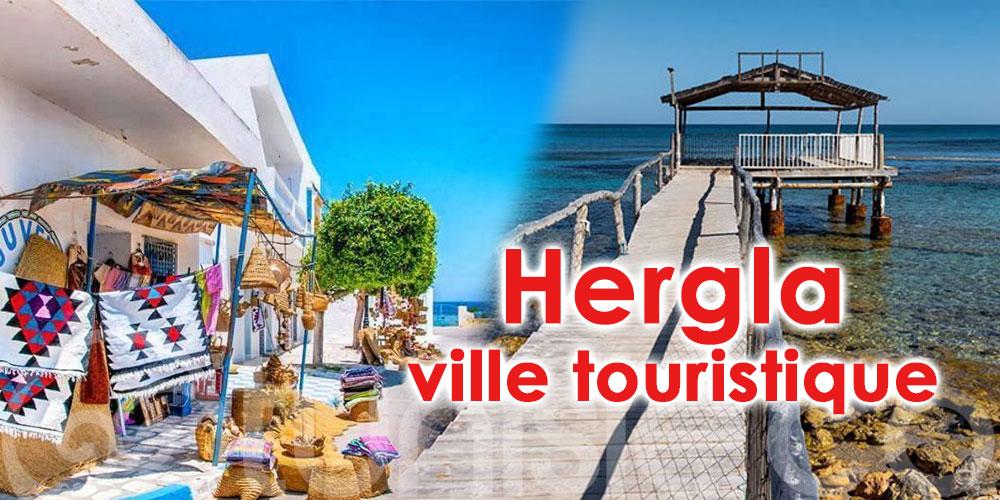 Vers l'inclusion de Hergla parmi les municipalités touristiques du pays