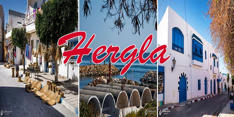 En photos: Une virée à Hergla