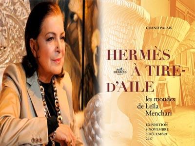 L'expo : Les Mondes de la Tunisienne Leila Menchari ouvre ses portes le 8 Novembre à Paris