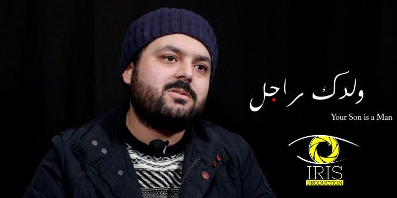 En vidéo : Rencontrez Heifel Ben Youssef, réalisateur du film documentaire 'Weldek Rajel'