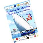 Hibiscus Djerba , la régate des barques à voile latine ce 10 août à Djerba