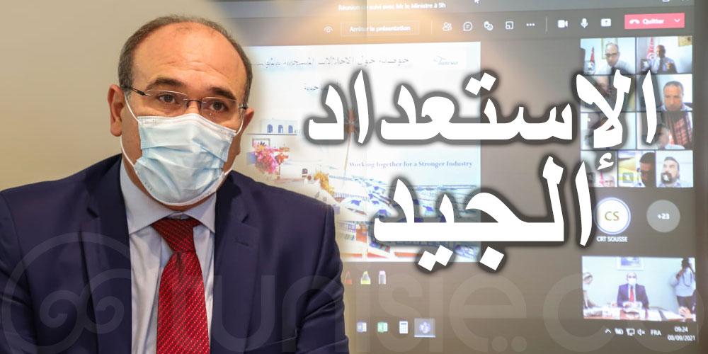وزير السياحة يدعو إلى الإستعداد الجيد لحسن سير الموسم الشتوي