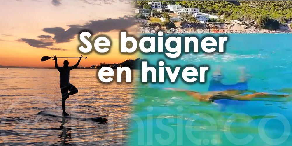 Tunisie, un pays où se baigner en hiver est toujours possible