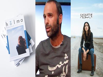 En vidéo : Sofiane Ben Chaabane présente le Magazine Holma et sa marque Lyoum