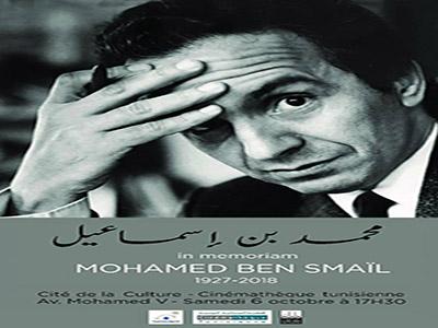 In memoriam, Mohamed Ben Smail (1927-2018)