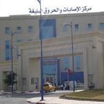 Structures publiques de santé : Gouvernorat de Ben Arous