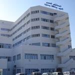 Structures publiques de santé: gouvernorat de Bizerte