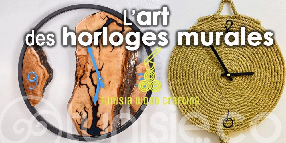 Sublimez votre intérieur avec Tunisia Wood Crafting