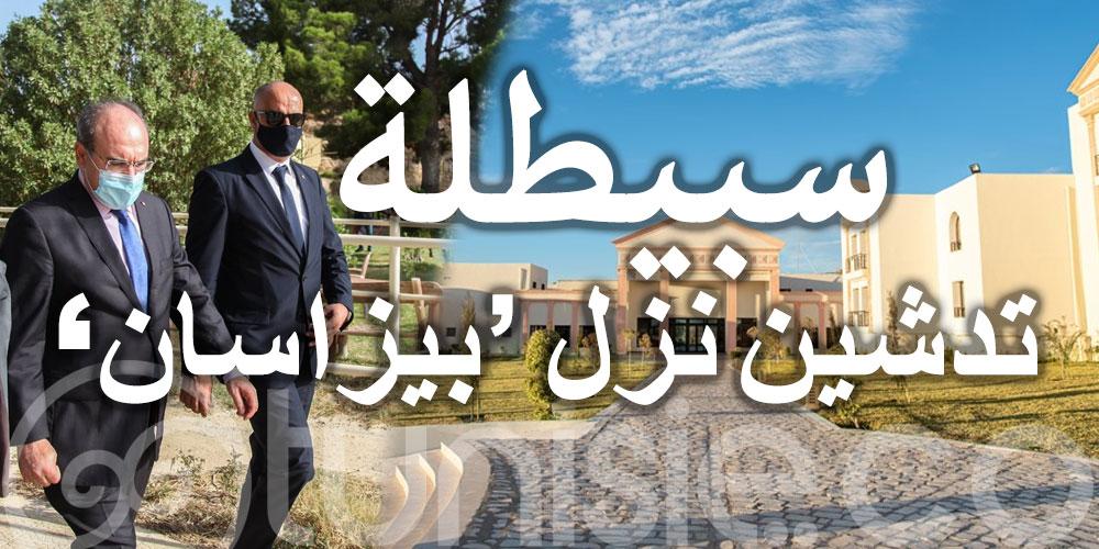 وزير السياحة يدشن نزل 'بيزاسان' بسبيطلة