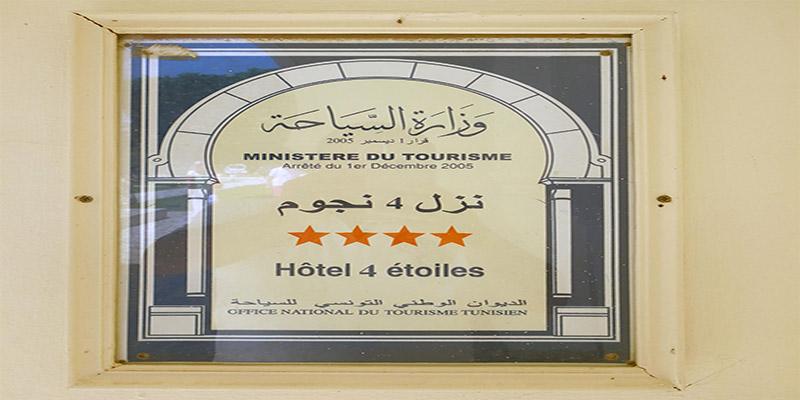 hotel-121018-1.jpg