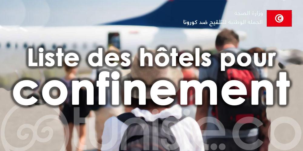 Liste des hôtels pour confinement en Tunisie - 13 octobre 2021