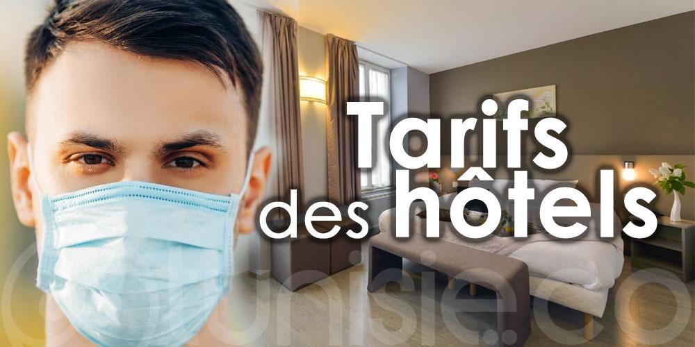 Liste des hôtels pour le Confinement en Tunisie