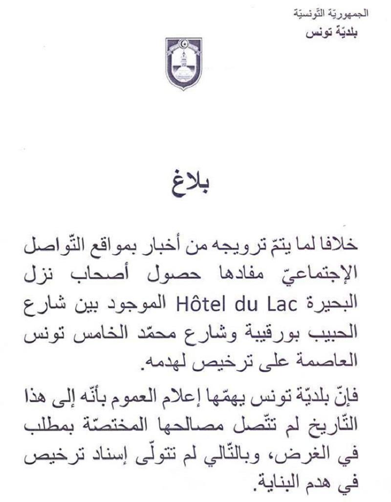 hotellac-200219-2.jpg