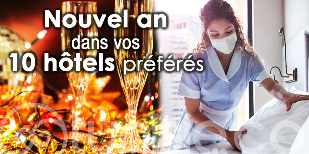 Upgradez le nouvel an dans vos 12 hôtels préférés !