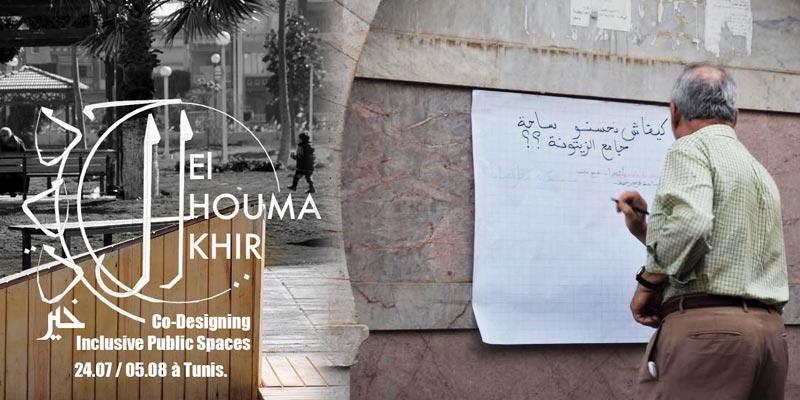 El Houma Khir pour le 'Inclusive Public Space Co-Design Workshop' du 24 juillet au 5 août