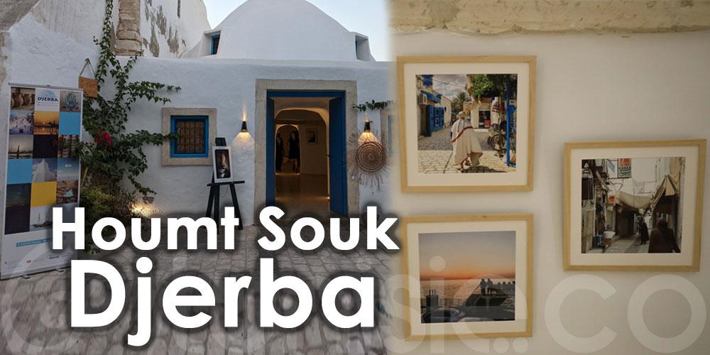 Découvrez l'expo photo du l'ancien centre de Houmt Souk ouvert par DMO Djerba