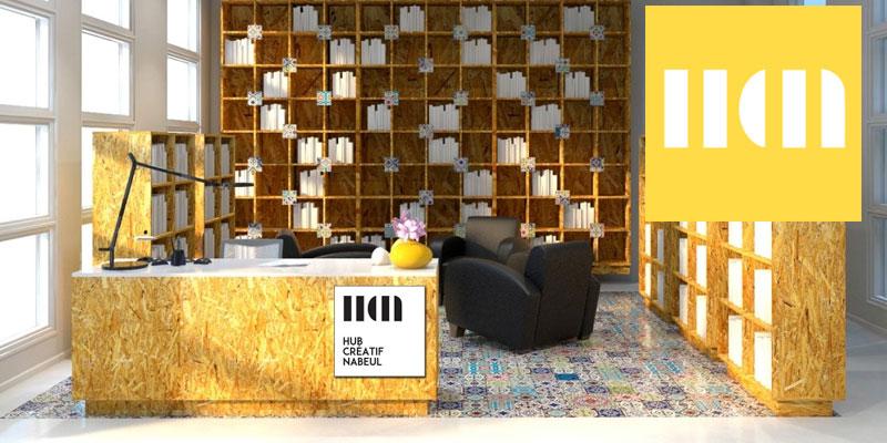 Inauguration du premier Design Hub d'Artisanat à Nabeul ce 28 mars