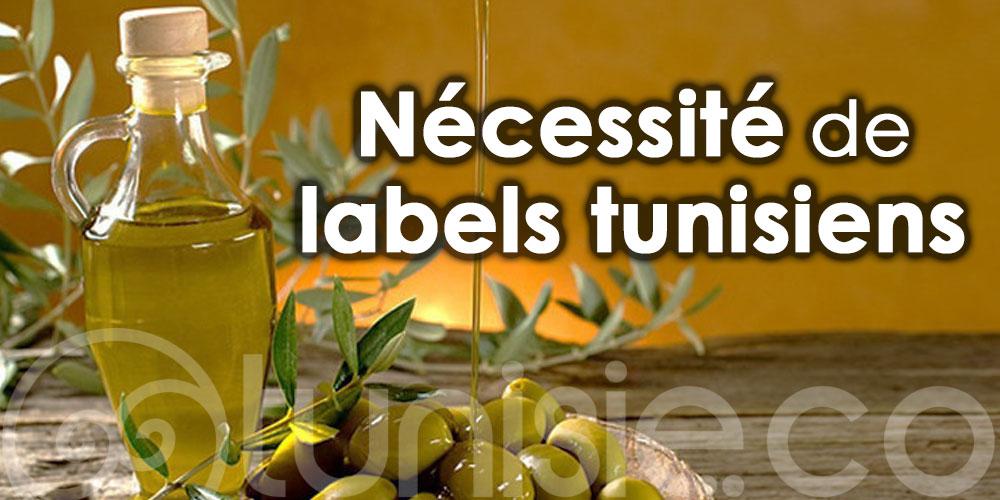 Nécessité de labels tunisiens pour l'huile d'olive tunisienne
