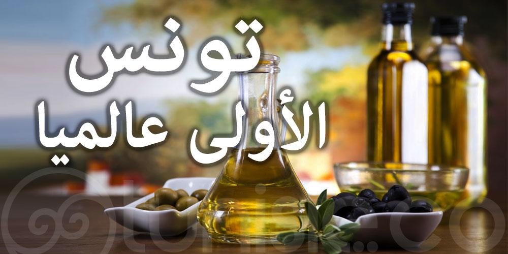 تونس الأولى عالميا في تصدير زيت الزيتون خارج الاتحاد الأوروبي