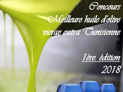 Découvrez les lauréats au Concours de la meilleure huile d'olive vierge extra tunisienne