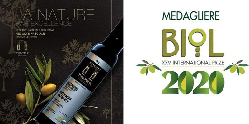 La meilleure huile d'olive extra-vierge au monde est tunisienne