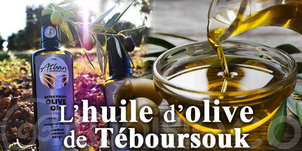 L'huile d'olive de Téboursouk, enregistrée auprès de l'OMPI