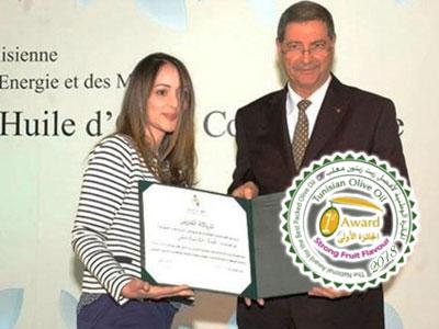 Découvrez la 4ème édition du concours national de la meilleure huile d'olive conditionnée