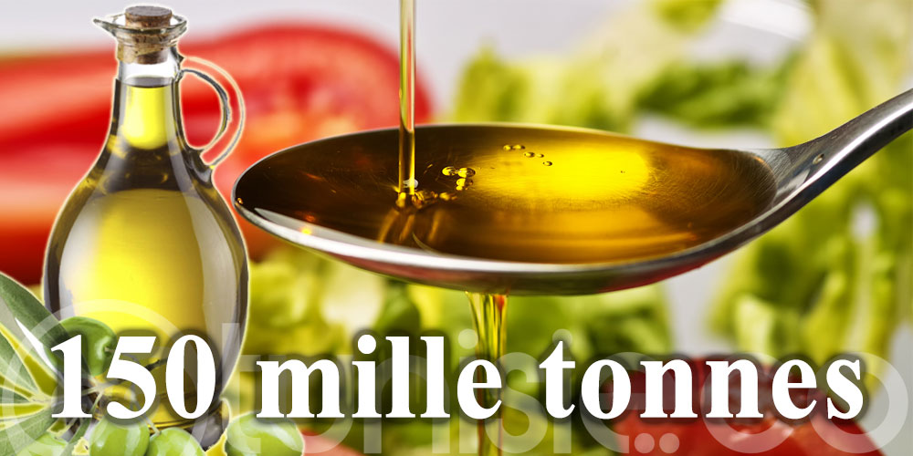 Vers une production d'environ 150 mille tonnes d'huile d'olives