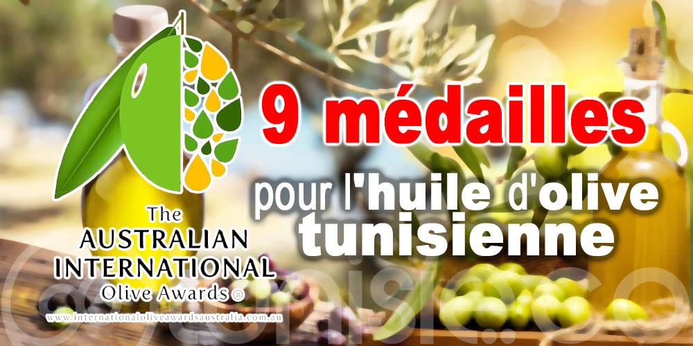 Australian International Olive Awards 2020: 9 médailles pour l'huile d'olive tunisienne
