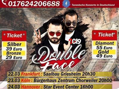 Bassem El Hamraoui et Karim El Gharbi en tournée en Allemagne