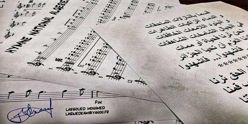 Festival de Carthage: l'hymne national algérien au concert de Latifa