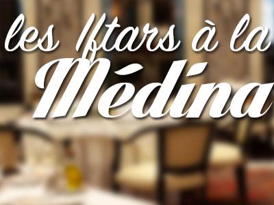 Liste des Iftars à la Médina de Tunis