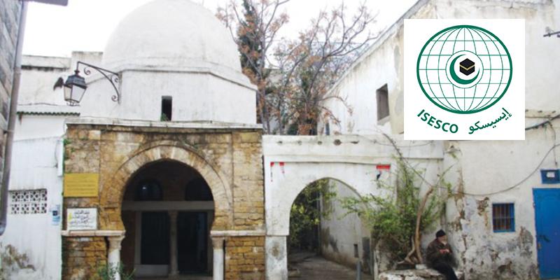 الإيسيسكو: إطلاق مبادرة لترميم بيت العلامة ابن خلدون في تونس